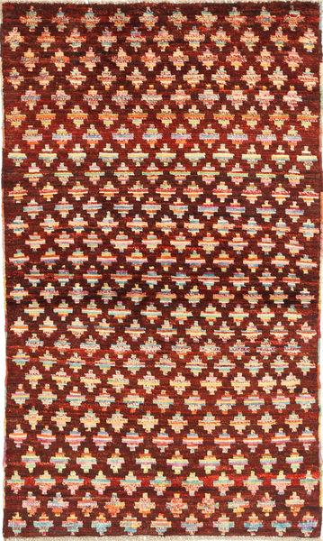 Ziegler Modern carpet ABCS1857