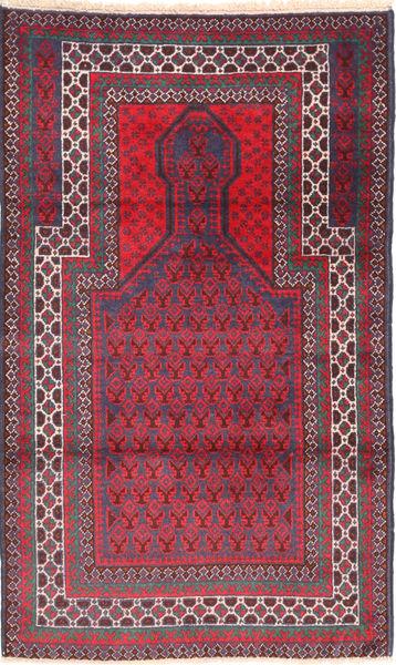 Belutsch Teppich  85X147 Echter Orientalischer Handgeknüpfter Dunkellila/Rot (Wolle, Afghanistan)