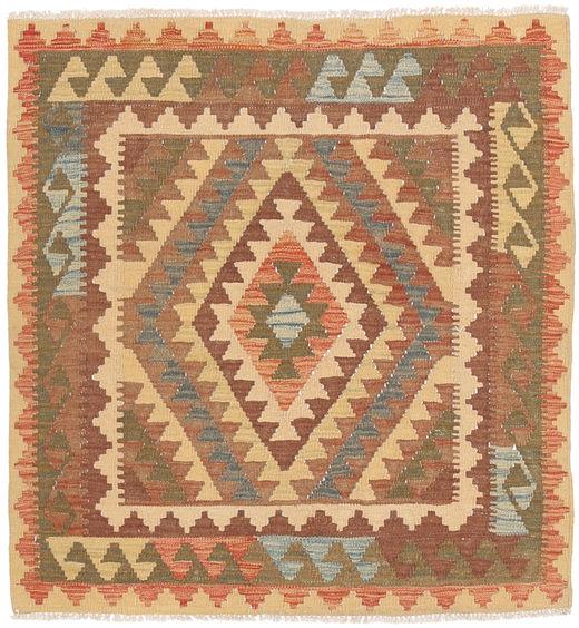 Kilim Afghan Old Style Rug 98X104 Authentic  Oriental Handwoven Square Light Brown/Brown/Dark Beige (Wool, Afghanistan)