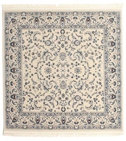 Nain Florentine - Cream Teppich  200X200 Orientalischer Quadratisch Beige/Hellgrau ( Türkei)