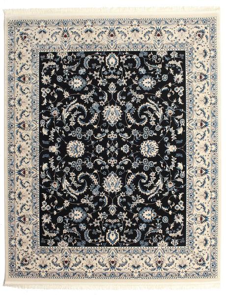 Naïn Florentine - Bleu Foncé Tapis 250X300 D'orient Beige/Noir Grand ( Turquie)