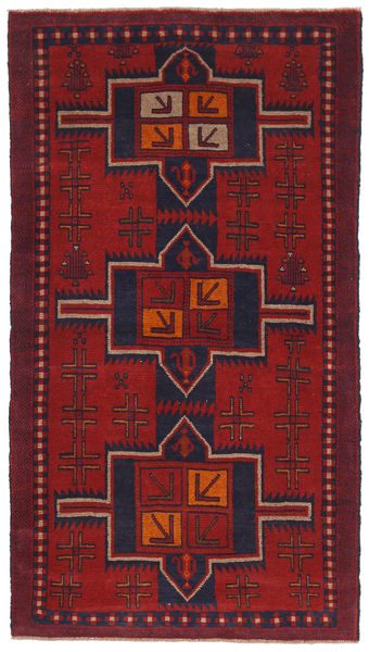 Baluch carpet NAZB3377