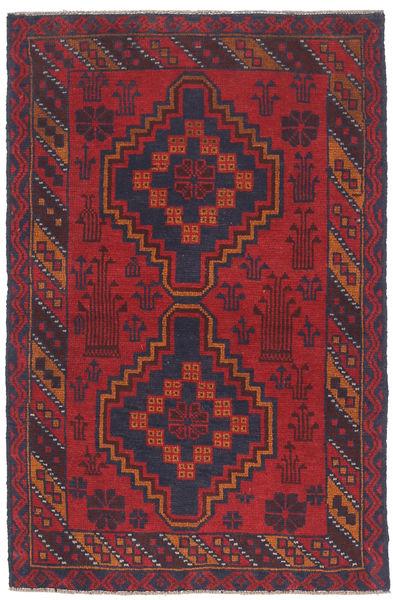 Baloutche Tapis 82X137 D'orient Fait Main Rouge Foncé/Violet Foncé (Laine, Afghanistan)