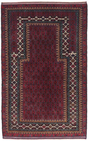 Belouch Alfombra 88X144 Oriental Hecha A Mano Púrpura Oscuro/Rojo Oscuro/Marrón Oscuro (Lana, Afganistán)