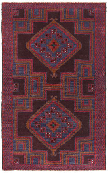Beluch Matta 88X145 Äkta Orientalisk Handknuten Mörkröd/Mörklila (Ull, Afghanistan)