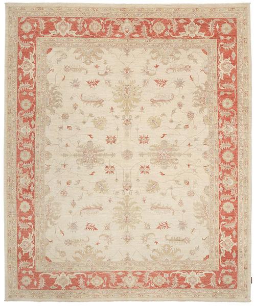 Ziegler Rug 245X295 Authentic  Oriental Handknotted Light Brown/Beige (Wool, Pakistan)
