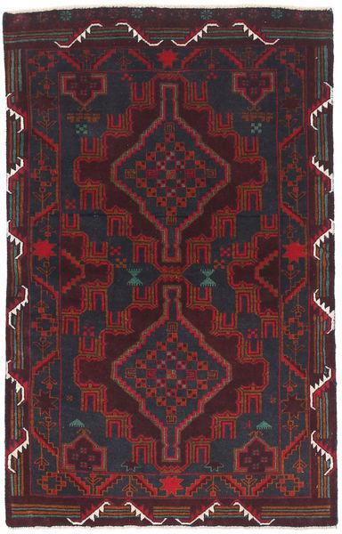 Belouch Alfombra 90X141 Oriental Hecha A Mano Púrpura Oscuro/Rojo Oscuro (Lana, Afganistán)
