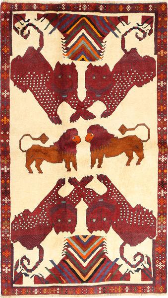 Ghashghai Matta 122X215 Äkta Orientalisk Handknuten Mörkröd/Beige (Ull, Persien/Iran)