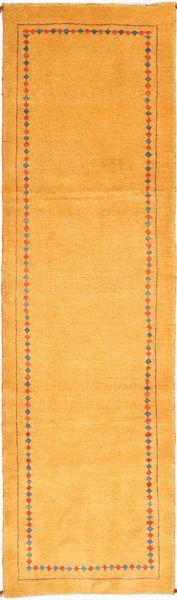 Gabbeh Perzisch tapijt XEA851