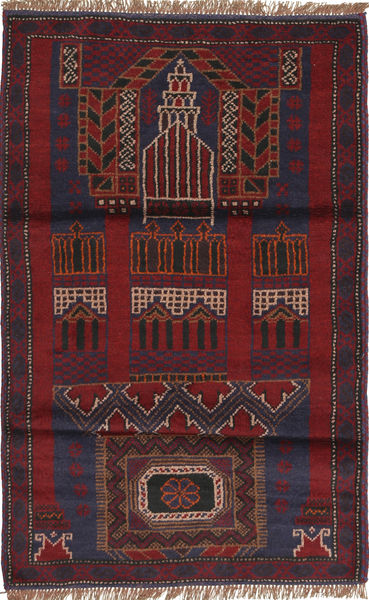 Baluch Rug 83X140 Authentic  Oriental Handknotted Dark Red/Dark Green (Wool, Afghanistan)