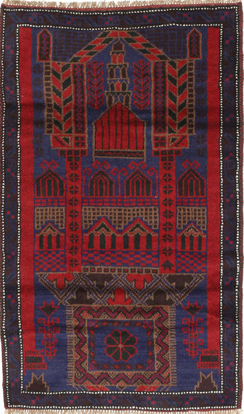 Baluch Rug 83X145 Authentic  Oriental Handknotted Black/Dark Red (Wool, Afghanistan)