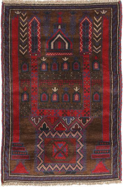 Beluch Matto 83X135 Itämainen Käsinsolmittu Tummanruskea/Tummanpunainen (Villa, Afganistan)
