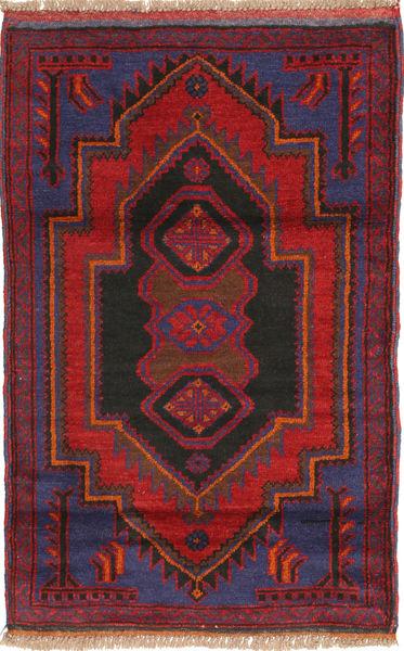 Baluch rug ABCU374