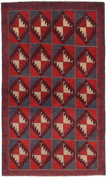 バルーチ 絨毯 NAZD1048