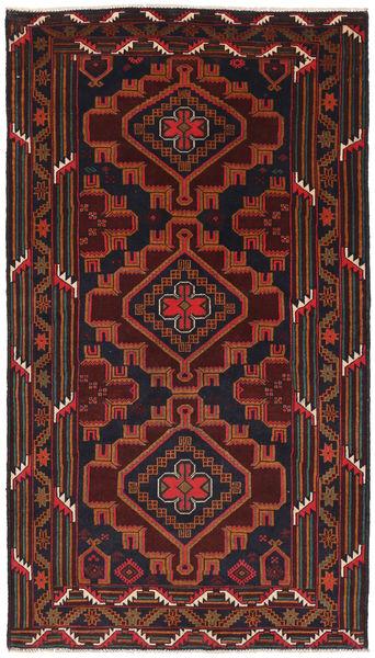 Belutsch Teppich  108X205 Echter Orientalischer Handgeknüpfter Dunkelrot/Rost/Rot (Wolle, Afghanistan)