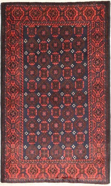 バルーチ 絨毯 AXVP45