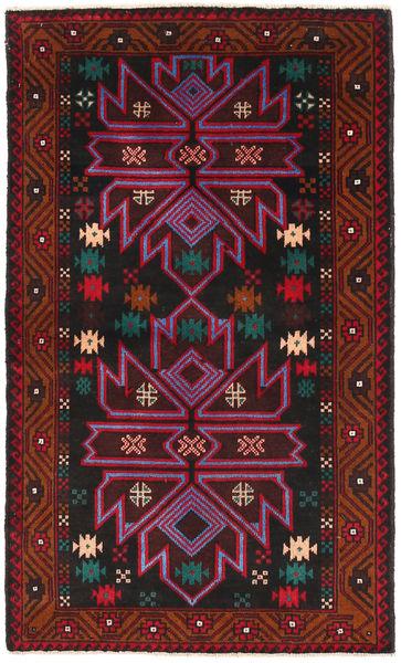 Baluch carpet NAZD1383