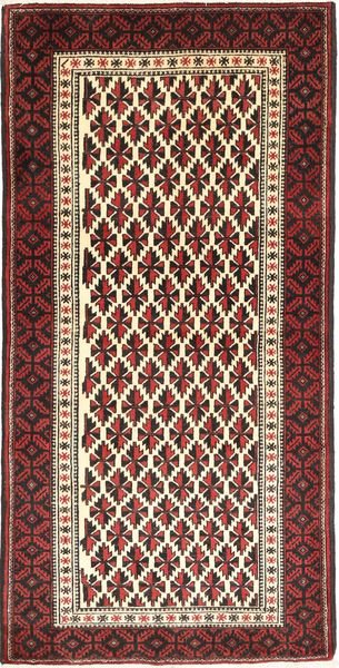 バルーチ 絨毯 AXVP349
