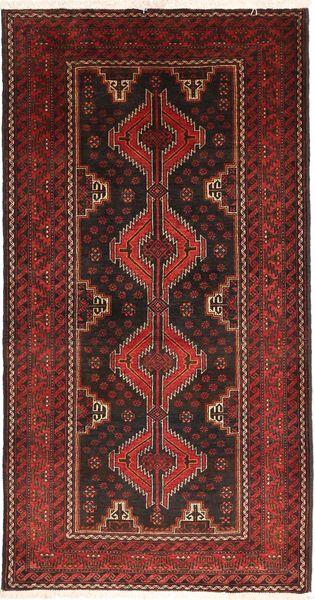 Beluch Tappeto 110X207 Orientale Fatto A Mano Rosso Scuro/Marrone (Lana, Persia/Iran)