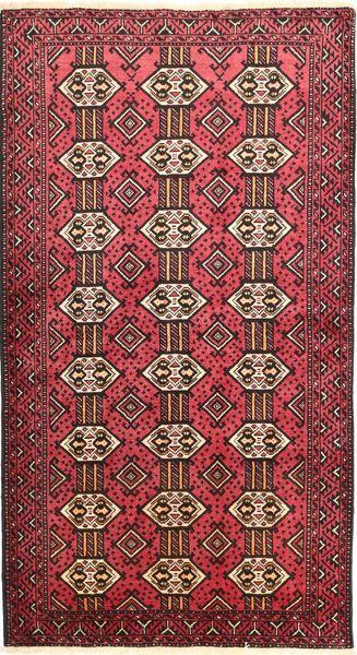 バルーチ 絨毯 AXVP313