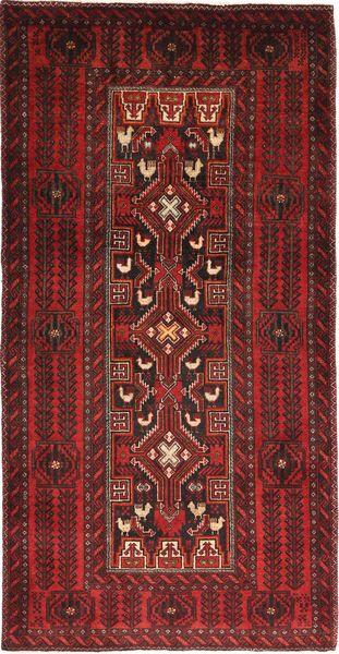 バルーチ 絨毯 AXVP199