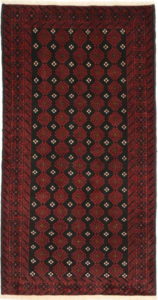 Baluch Rug 105X200 Authentic  Oriental Handknotted Dark Brown/Dark Red (Wool, Persia/Iran)