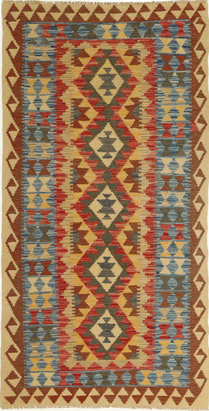 Kelim Afghan Old style-matto AXVQ276