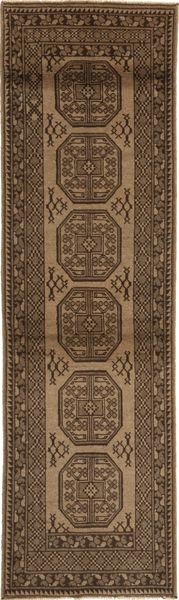 アフガン ナチュラル 絨毯 ABCX1475