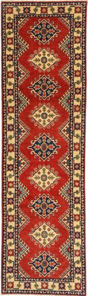 Kazak-matto ABCX3172
