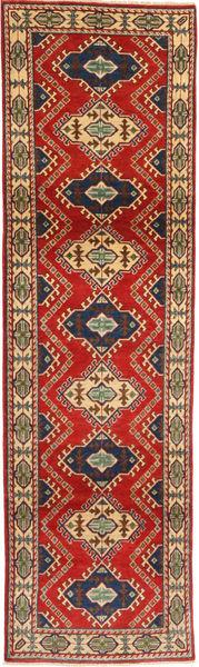 Kazak-matto ABCX3180