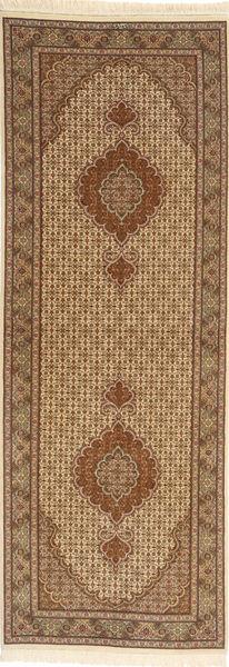Tabriz 50 Raj teppe AXVZC1095