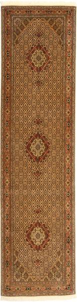 Tabriz 50 Raj teppe AXVZC1123