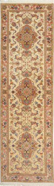 Tabriz 50 Raj teppe AXVZC1068