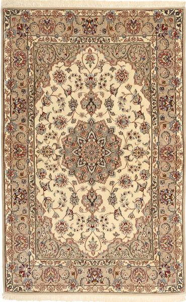 Isfahan silkesvarp matta AXVZC633