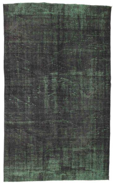 カラード ヴィンテージ 絨毯 XCGZQ162