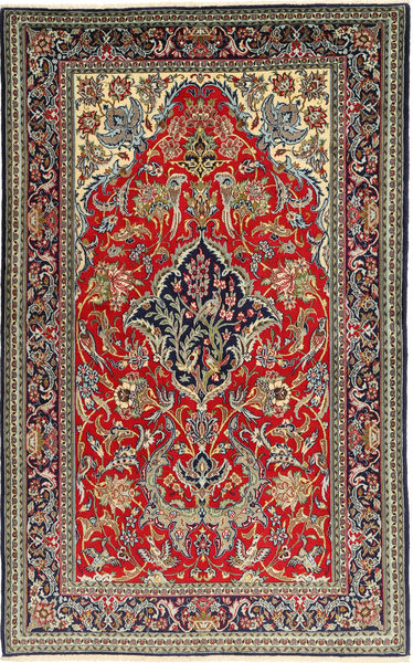 Ghom Sherkat Farsh Matta 152X248 Äkta Orientalisk Handknuten Svart/Mörkröd (Ull, Persien/Iran)