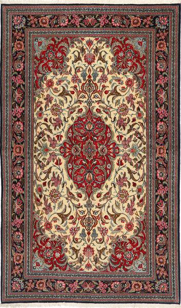Ghom Sherkat Farsh Matto 153X260 Itämainen Käsinsolmittu Tummanharmaa/Tummanpunainen (Silkki, Persia/Iran)