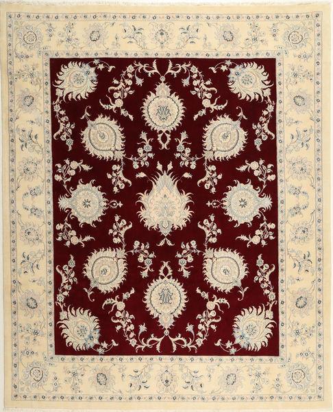 Nain 9La Sherkat Farsh Tapete 248X305 Oriental Feito A Mão Castanho Claro/Bege (Lã, Pérsia/Irão)
