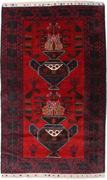 バルーチ 絨毯 ACOL1999