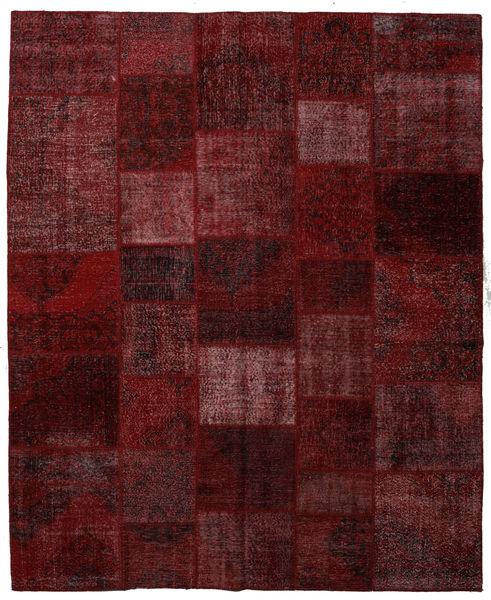 Patchwork Rug 248X303 Authentic  Modern Handknotted Dark Red/Dark Brown (Wool, Turkey)
