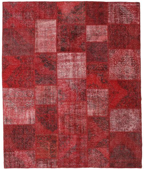Patchwork Rug 250X301 Authentic  Modern Handknotted Dark Red/Crimson Red Large (Wool, Turkey)