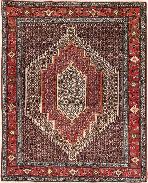 Senneh Teppich AXVZL4518