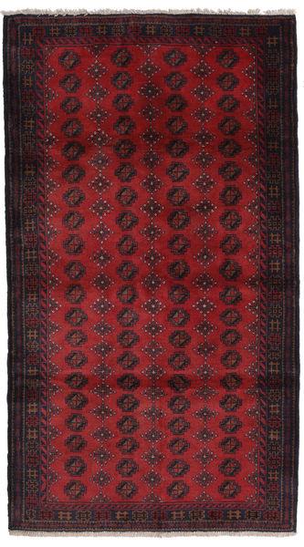 Beluch Tæppe 108X196 Ægte Orientalsk Håndknyttet Mørkerød (Uld, Afghanistan)