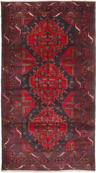 Beluch Tæppe 98X180 Ægte Orientalsk Håndknyttet Mørkerød/Mørkebrun (Uld, Afghanistan)