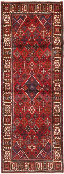 Meimeh Teppich AXVZL4222