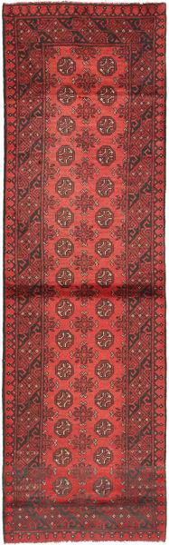 Afghan carpet ABCX118