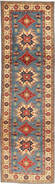 Kazak-matto ABCX2830