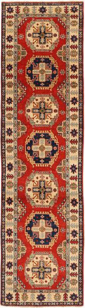 Kazak-matto ABCX3192