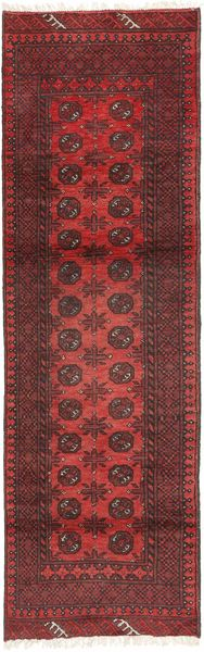 Afghan Matto 83X288 Itämainen Käsinsolmittu Käytävämatto Ruskea/Tummanpunainen (Villa, Afganistan)