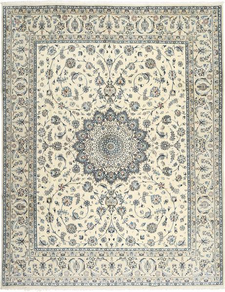 Nain 9La Sherkat Farsh Rug 243X316 Authentic  Oriental Handknotted Beige/Dark Grey (Wool/Silk, Persia/Iran)